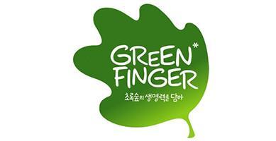 Mã giảm giá Green Finger tháng 4/2021