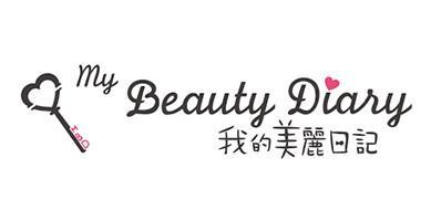 Mã giảm giá My Beauty Diary tháng 4/2021