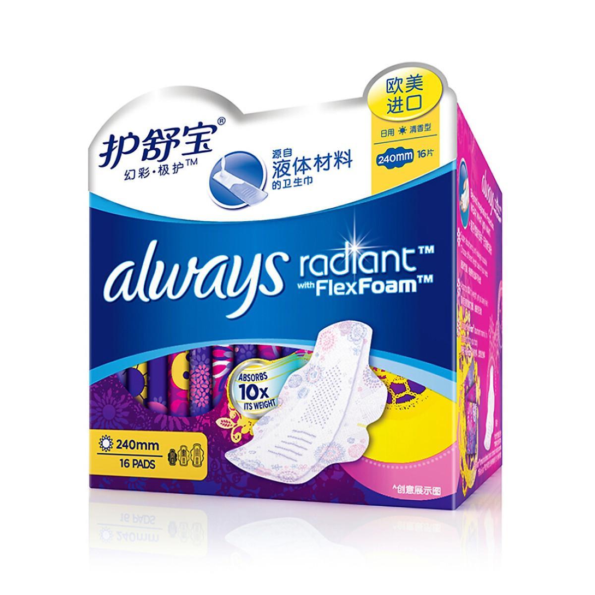 Đánh giá Băng vệ sinh Always