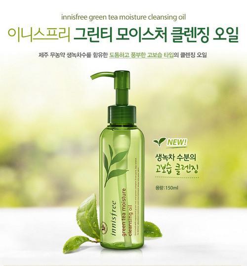 Đánh giá Dầu tẩy trang Innisfree Green Tea Moisture Cleansing Oil