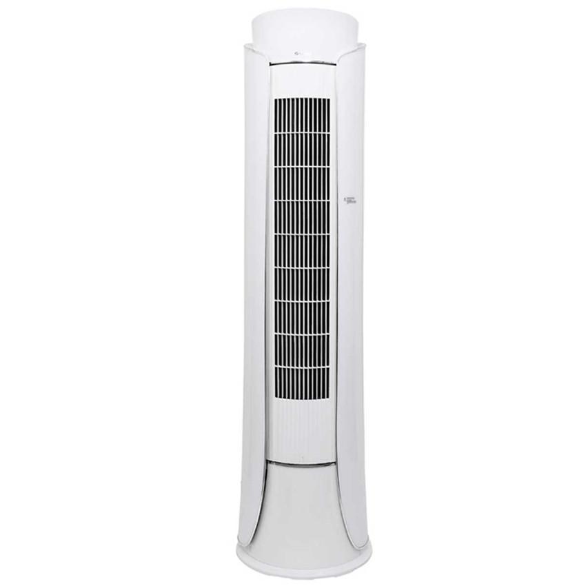 So Sánh Giá Điều Hòa Tủ Đứng 2 Chiều Inverter Gree I-Crown GVH24AK-S3DTC5A (2.5 HP)