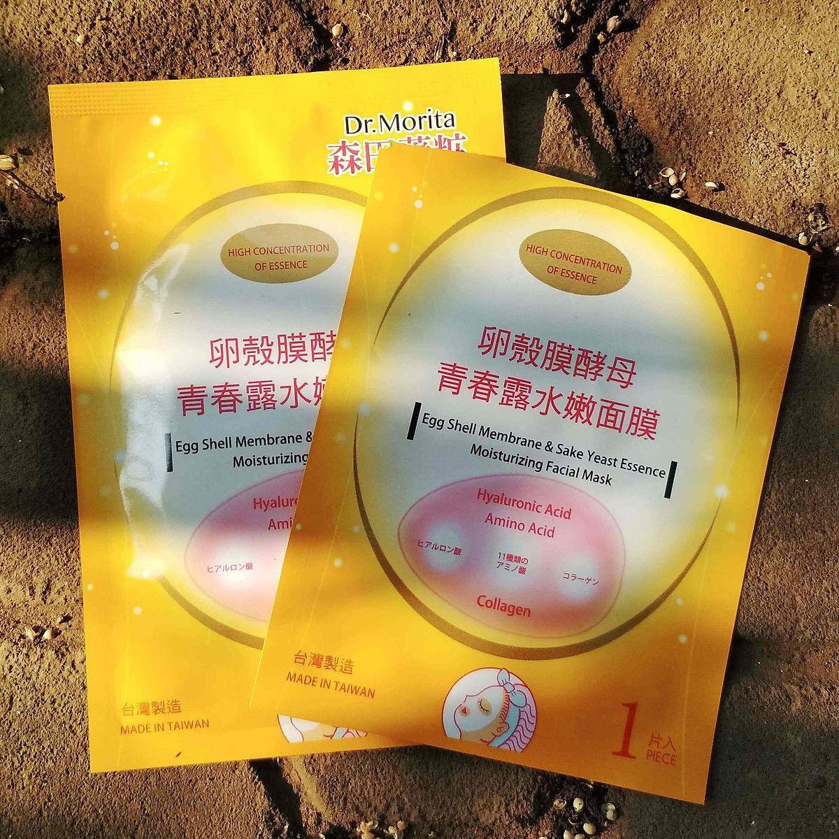Review Egg Shell Membrane & Yeast Essence Moisturizing Facial Mask