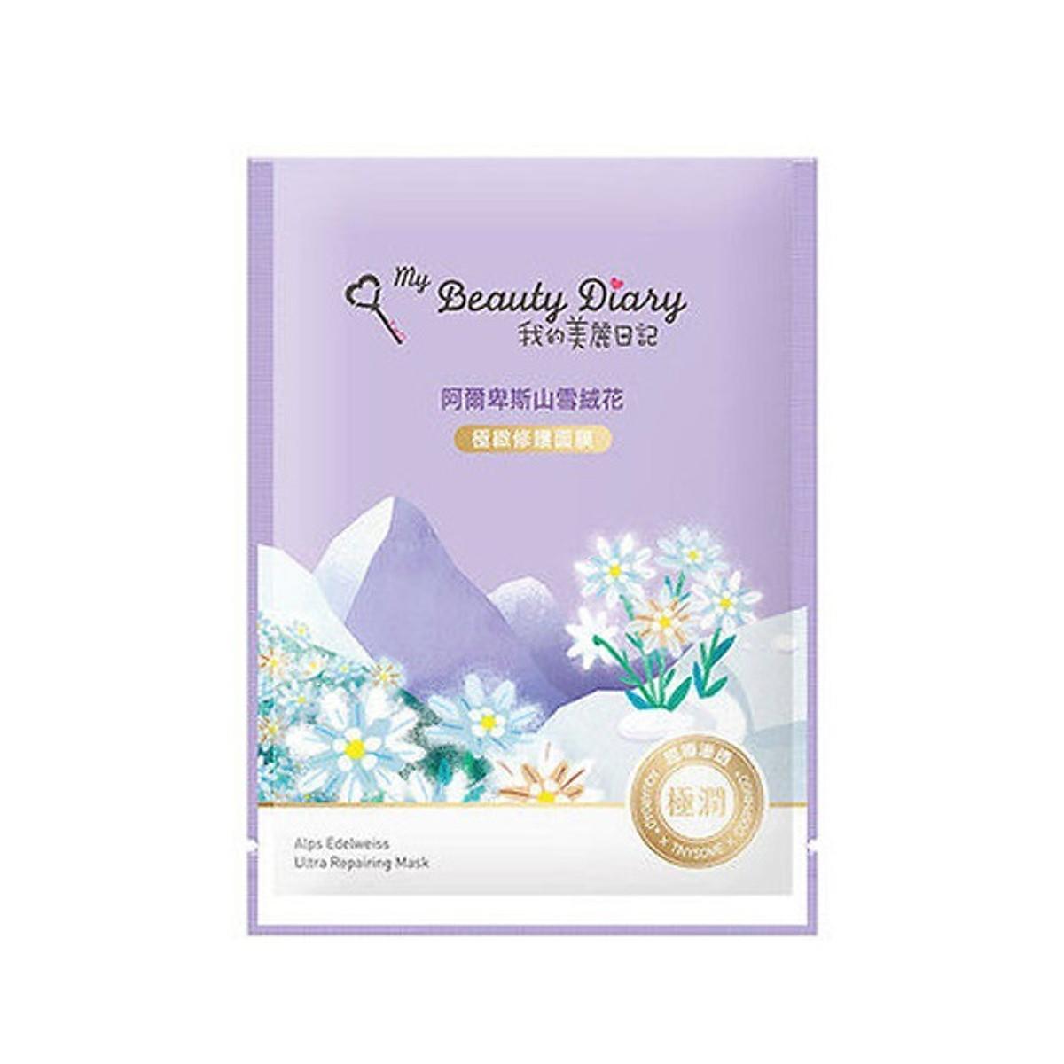 Đánh giá chi tiết Mask Hoa Nhung Tuyết