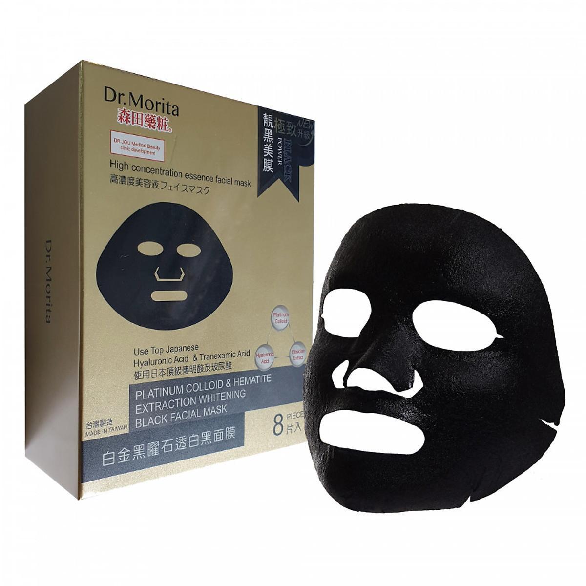 Đánh giá Morita Platinum Colloid & Hematite Extration Whitening Black Facial Mask