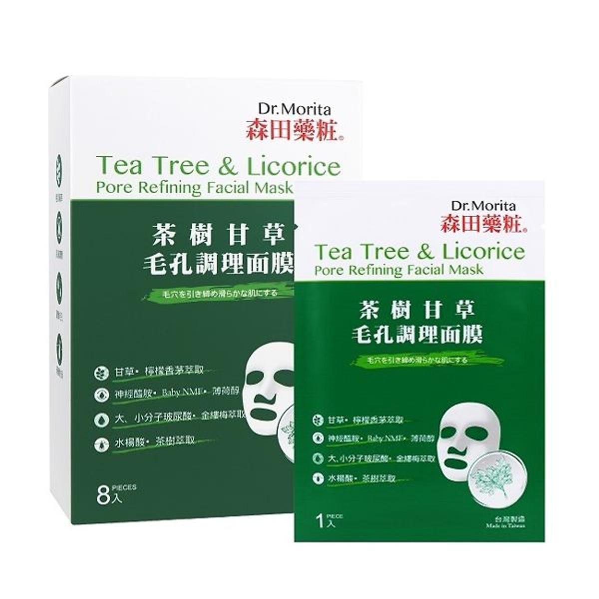 Đánh giá chi tiết Treatment & Brightening Essence Facial Mask – Teatree & Kakorot
