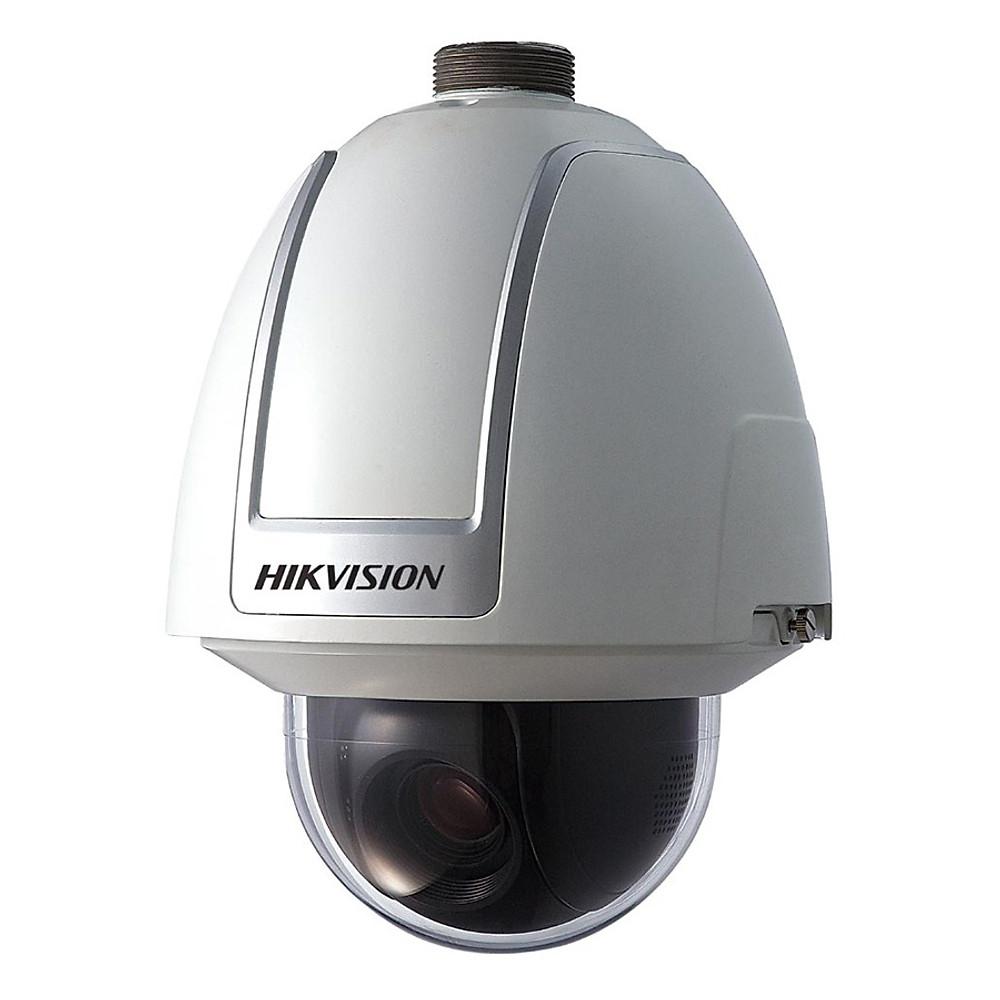 So Sánh Giá Camera IP HIKVISION DS-2DF5232X-AEL 2.0 Megapixel – Hàng Nhập Khẩu