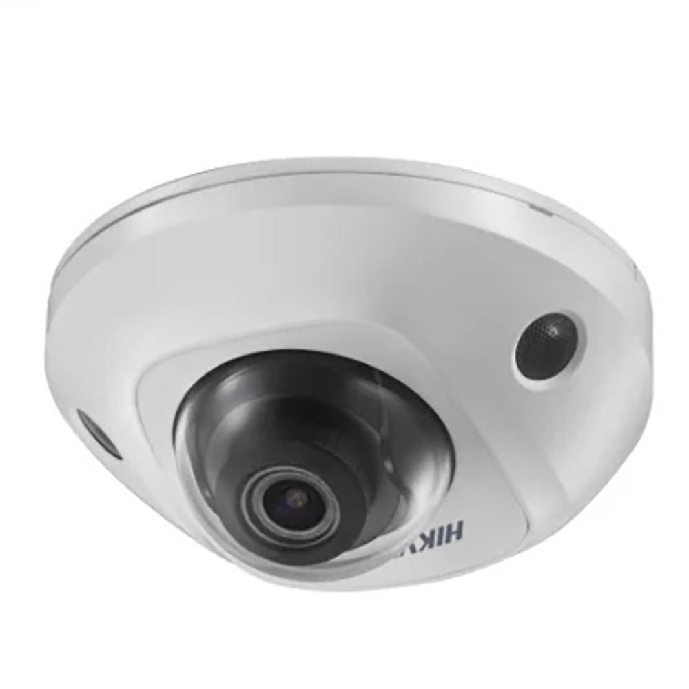 So Sánh Giá Camera IP Hồng Ngoại 4MP Hikvision DS-2CD2543G0-IS - Hàng Nhập Khẩu