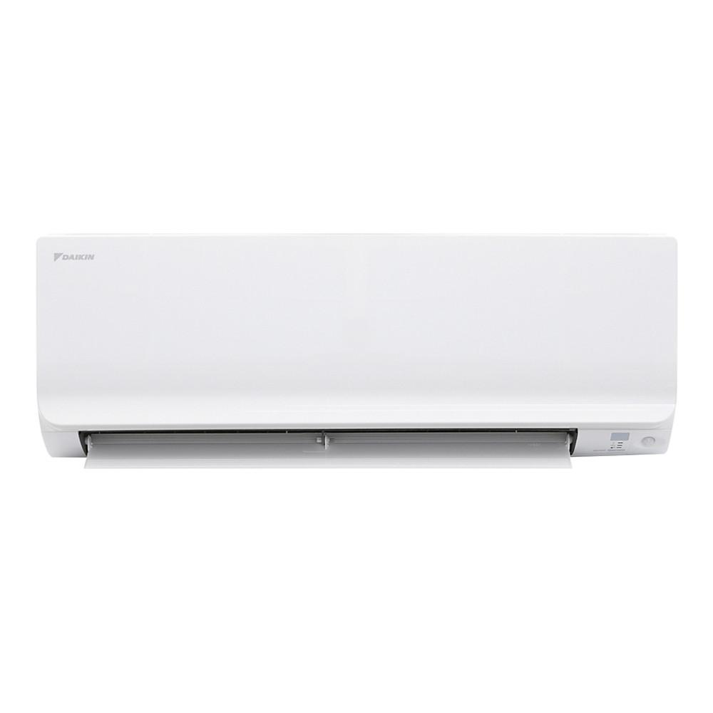 Đánh giá Máy Lạnh Daikin Inverter 1