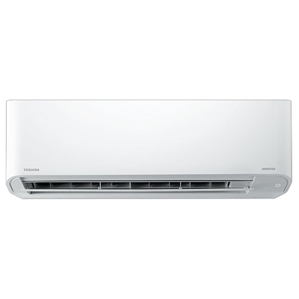 Review Máy Lạnh Toshiba Inverter 2 HP RAS-H18C3KCVG-V - Chỉ giao HCM