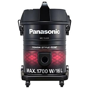 Đánh giá Máy Hút Bụi PanasonicPAHB-MC-YL631RN46