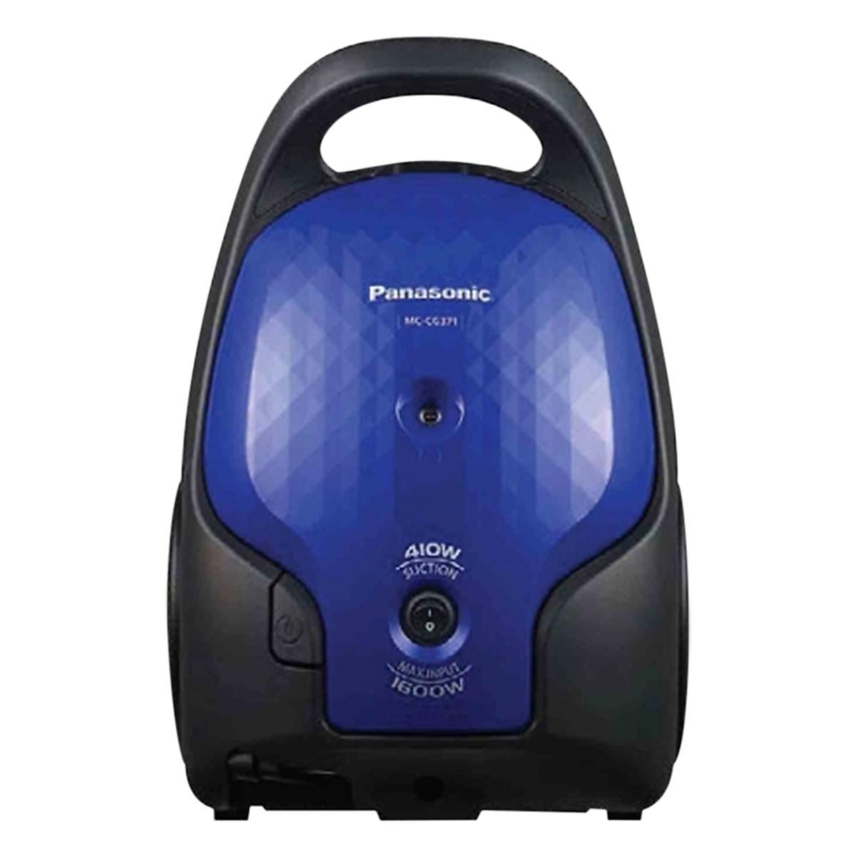 Đánh giá Máy Hút Bụi Panasonic PAHB-MC-CG371AN46 (1600W)