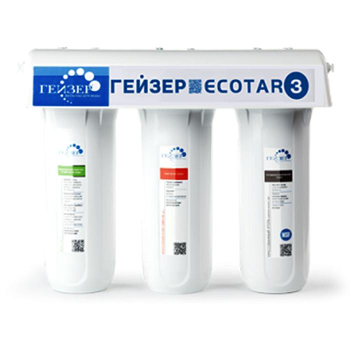 Đánh giá Máy Lọc Nước Nano Geyser Ecotar 3