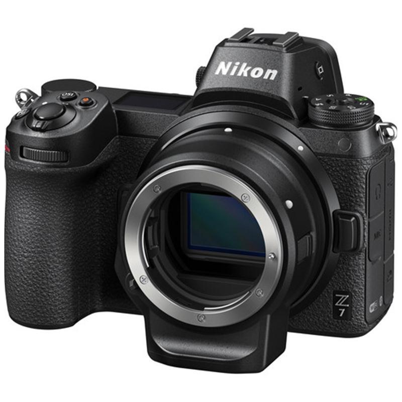 So Sánh Giá Máy Ảnh Nikon Z7 (Body)